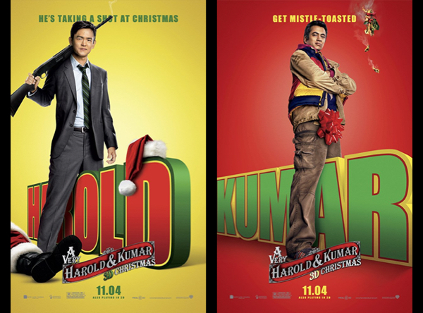 Harold And Kumar Christmas.A Very Harold Kumar 3d Christmas Chopped Onion Studios